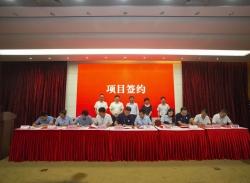 """射阳15村""""携手""""武进15家企业ζ 签署合作协议"""