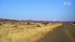"""""""一帶一路""""上的央企制造——帶你""""云游""""南非最大的風電項目"""