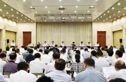 市政府召开廉政工作会议 曹路宝出席并讲话
