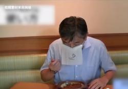 日本餐馆推出吃饭不用摘的口罩