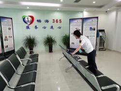best365海事局开展环境卫生大扫除活动