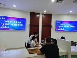 """盐南高新区政务中心推行企业开办""""全链通""""帮办服务"""