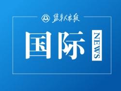 调查显示绝大多数美企对中国市场前景表示乐观