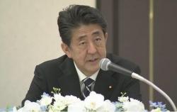 日本连续5天新增过千 安倍:极力避免再次紧急状态