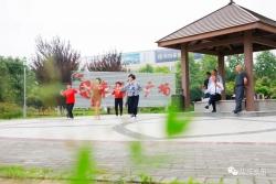 best365经开区发布 | 东台,产业强市 品质兴城 实干惠民!