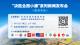 【决胜全面小康】建湖:产业赋能 城乡融合 生态优先!