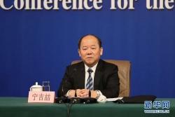 权威访谈 | 国家发改委副主任宁吉喆:乘势而上,巩固扩大经济恢复成果