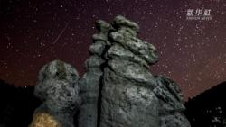 北馬其頓:英仙座流星雨
