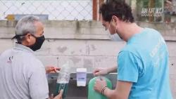 聯合國報告:全球43%的學校缺少基本洗手設施