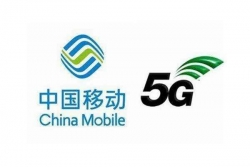 直播丨盐城移动5G网络建设及应用新』闻发布会