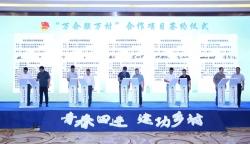 """江蘇鹽城:共同奏響村企合作""""青春樂章"""""""