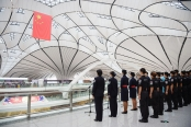 """大兴国际机场投运一周年 举行""""升国旗 唱国歌""""活动"""