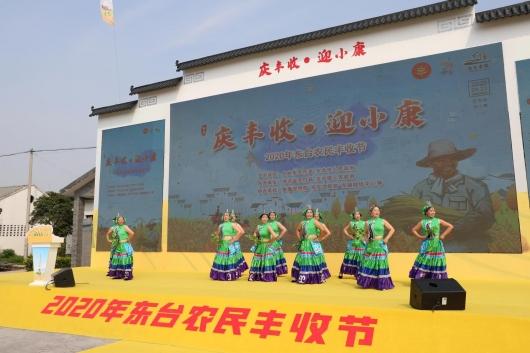 千年古镇庆祝丰收节