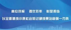 中國500強企業人民電器落戶鹽南                   深圳蜂群產業服務集團同時簽約
