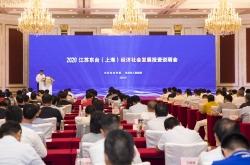 東臺在滬延攬66億新興產業投資