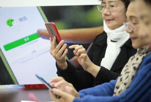 """手机课堂进社区 老人乐享""""智能生活"""""""