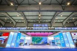 好戏连台,目不暇接!第二届中韩贸易投资博览会精彩不容错过