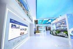 開放合作 攜手共贏!第二屆中韓貿易投資博覽會商機滿滿