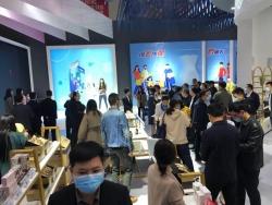 这个周末哪里约?第二届中韩贸易投资博览会欢迎您