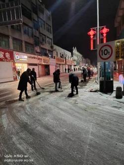 新興鎮干群清理積雪保集鎮出行安全
