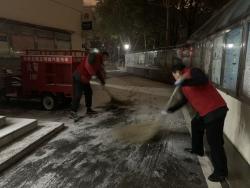 鹽南高新區新河街道全力保障雪中安全出行