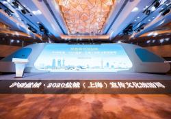 黃浦江畔,鶴舞鹿鳴,明珠塔下,滬動鹽城 2020鹽城(上海)宣傳文化旅游周在滬啟幕