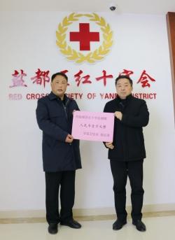 江蘇省抗疫先進個人張紅洋樂捐萬元獎金成善款