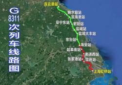 跟著衛星地圖看鹽通高鐵,上海至連云港僅需4小時!