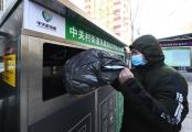 北京海淀:科技助力垃圾分類