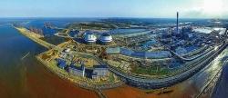 """滨海港工业园区""""十四五""""发展规划通过专家评审"""