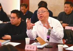 凝聚共識力量 推動高質量發展 市政協委員分組討論相關報告