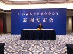 定了!江蘇省十三屆人大四次會議1月26日召開