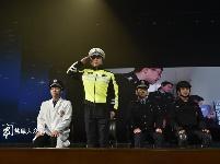 2020年鹽城公安工作報告會舉行