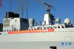 海軍第37批護航編隊起航奔赴亞丁灣
