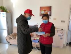鹽南高新區伍佑街道:多舉措織密疫情防控網
