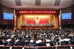 市八屆人大五次會議舉行第二次全體會議