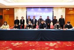 东台精密制造产业园昆山招商签约3个项目 投资4亿元