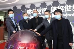 东台镇:城南数字经济产业智能化项目启动