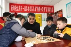 東臺鎮:社區公益助少兒學圍棋