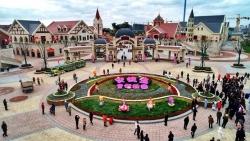 射陽安徒生童話樂園被列入2021年國家4A級旅游景區創建計劃