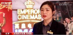 """春节档电影票房已超65亿 """"就地过年""""的你看了几???"""