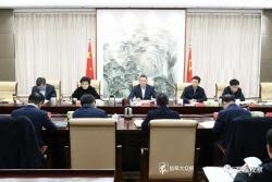 戴源主持召开市委审计委员会第三次会议