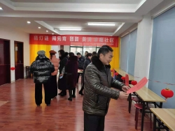 """文峰街道迎宾桥社区开展""""我们的节日""""元宵节活动"""