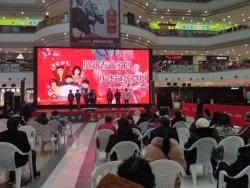 黄海街道宝龙社区在宝龙广场举办闹元宵活动