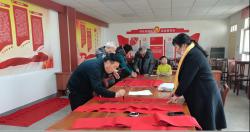 刘庄镇连续数年为困难群众赠送春联