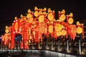 南京:缤纷彩灯庆元宵
