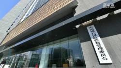 银保监会进一步规范商业银行互联网贷款业务