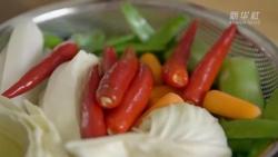四方美食|四川泡菜