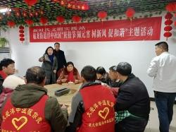 毓龙街道洋中社区开展元宵节主题活动