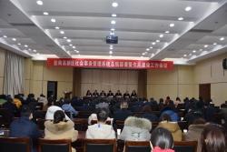 盐南高新区扎实推进社会事业高质量发展
